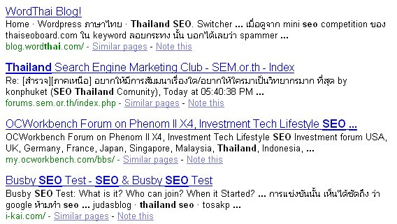 thailandseo