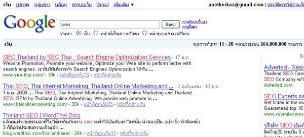 thailand, seo, title, url