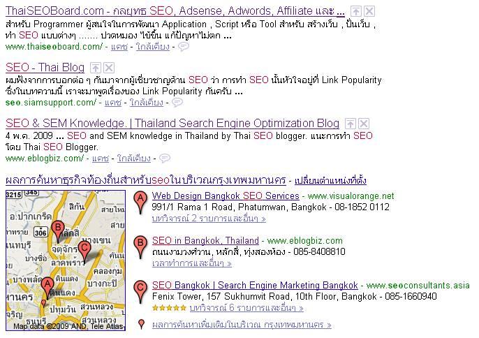 seo, google map