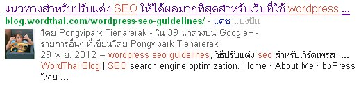 wpseo4